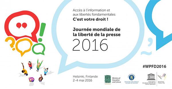 3 mai 2016 : Journée mondiale de la liberté de la presse